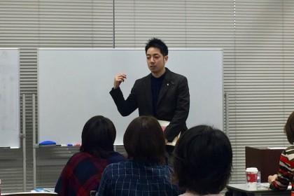 2月27日、28日、サードメディスン・アドバイザー基礎講座@横浜みなとみらい