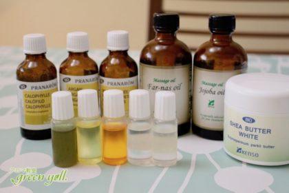 植物油について学ぶメリット アロマ・アドバイザー・レッスン8